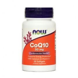 Now, koencim Q10, 50 mg, 50 kapsul