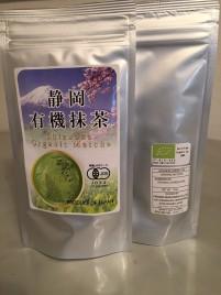 Matcha čaj v prahu bio, 100 g