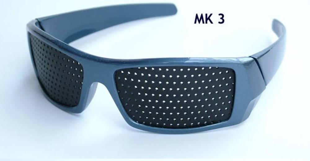 Očala za izboljšanje vida (Raster očala) MK3