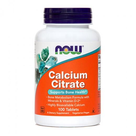 Now, kalcijev citrat, 100 tablet