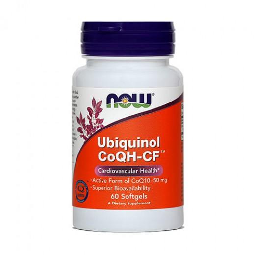 Now, ubiquinol, 50 mg, 60 mehkih kapsul