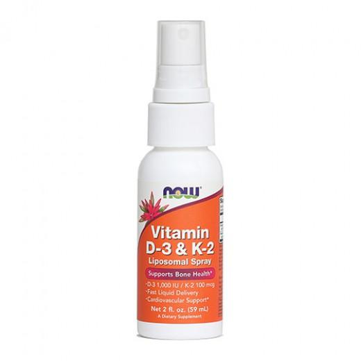 Now, vitamin D - 3 & K - 2, pršilo, 59 ml