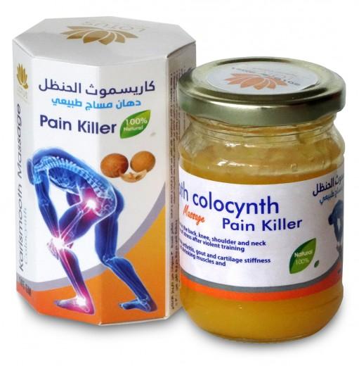 Karismooth masažni gel, 145 g