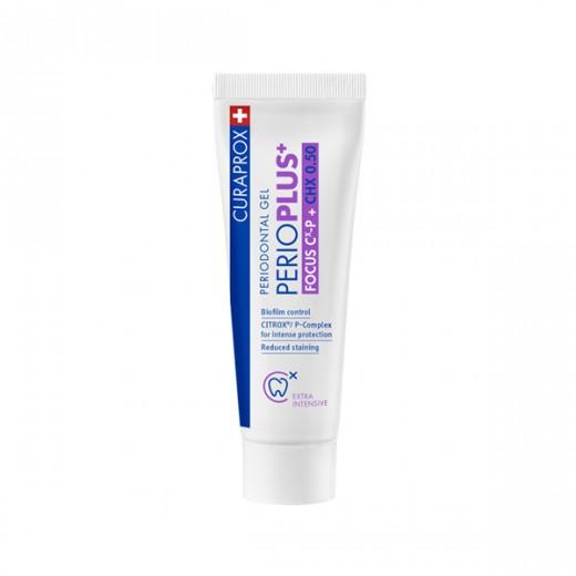 Gel Curaprox Perio Plus+ Focus, 10 ml