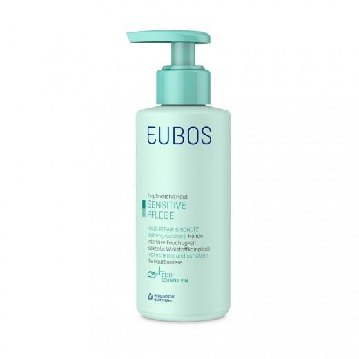 Eubos med, sensitive krema za roke, pumpica neguje in varuje 406, 150 ml